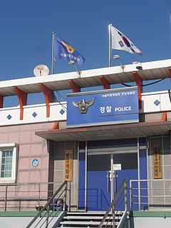 Police station building which serves to accommodate police officers