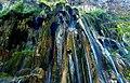 Margun Waterfall.jpg