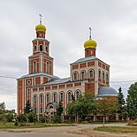 MariEl Volzhsk 08-2016 photo04 StNicholas Church.jpg