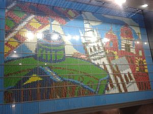 Marina South Pier MRT Station