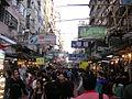 Market of Apliu Street.jpg