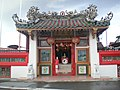 Marudi Tua Pek Kong - panoramio (2).jpg