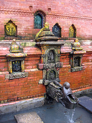 Rajamati (song) - The water spout of Maruhiti where Rajamati famously fell flat on her back.