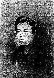 Japanese leprologist