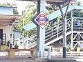 Mavelikara rail1.jpg