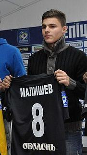 Maksym Malyshev Ukrainian footballer