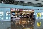 McDonald's at ZBAA T3 (20180814125514).jpg