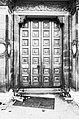 McEwan Hall Doorway.jpg