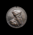Medalioni i Skënderbeut (1501).png