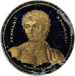 Medallion with a Portrait of Gennadios MET DP325825 (cropped).jpg