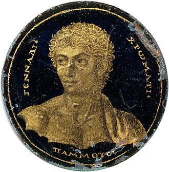 "Gold glass - Gold glass medallion of a youth named Gennadios, who was ""most accomplished in the musical arts"". Probably from Hellenized Alexandria, Egypt, c. 250–300. Diameter 4.2 cm (1 5/8 inches)"