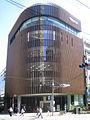 Meiji University (Shikonkan).jpg