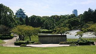 Kita-ku, Nagoya Ward in Japan