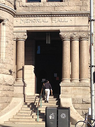 Pollard Memorial Library - Image: Memorial hall entrance to Pollard Memorial Library