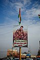 Memorial to a martyr in the fight against ISIS, Khabat, Arbil Governorate, Kurdistan Region, in Iraq 03.jpg
