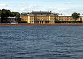 Menshikov Palace in Saint Petersburg.jpg