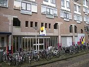 Ingang metrostation Voorschoterlaan.