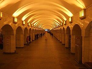 Ploshchad Alexandra Nevskogo II (Saint Petersburg Metro) - Image: Metro Ploschtschad Alexandra Newskogo II