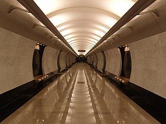 Mezhdunarodnaya (Moscow Metro) - Image: Mezhduarodnaya st