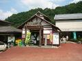 Michinoeki ueno.jpg