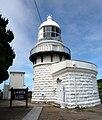 Mihonoseki Lighthouse.jpg
