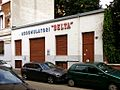 Milano - edificio via Gabriele Falloppio 3.jpg