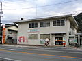 Mimasaka Katsuyama post office.jpg