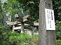 MimeguriMihasira002.jpg