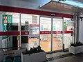 Minami-Senri Ekimae Post office.jpg