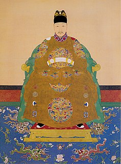 Taichang Emperor 15Th Emperor of the Ming dynasty
