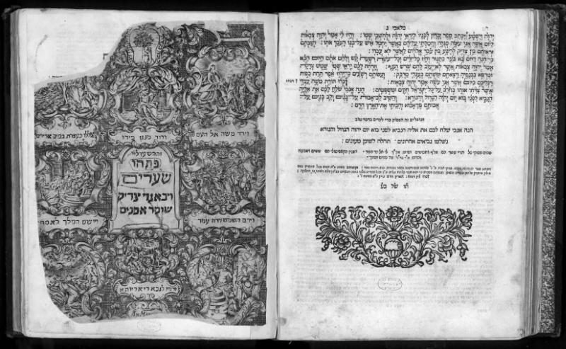 File:Minhat-Shai-1742-D.djvu