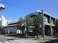 Mitaka City Arts Center.jpg