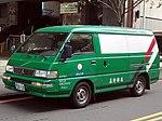 Mitsubishi Delica of Chunghwa Post 7561-UX 20160924.jpg