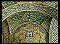 MohammadTeimouri 0 (7) Golestan Palace.jpg