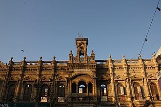 Saddar Town - Image: Mohammad Ali Building