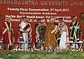 Mohd. Hamid Ansari presenting the gold medal at the Twenty First convocation ceremony of North Maharashtra University, at Jalgaon, Maharashtra. The Governor of Maharashtra.jpg