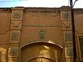 Mojtahidi (Mojtahedi) House - Nishapur 10.JPG