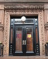 Montauk Club doorway.jpg