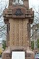 Monument morts Vitry Seine 8.jpg