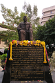 Monument of Pridi Phanomyong.png