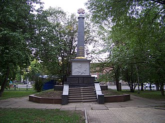 Leninskyi District, Donetsk - Image: Monument to the soldiers of the southern front of the World War II, Donetsk