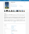 Monumental 17.03.01 screenshot – monument page.png