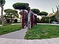 "Monumento ""La foresta d'acciaio"", dedicata ai Caduti di Nassiryah.jpg"