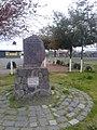 Monumento memoria histórica de la Población Purén de Chillán 01.jpg