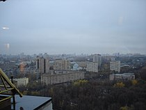 Moscow, Russia. Panoramic view from Academy of Science tower.pic04.JPG