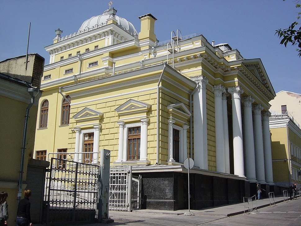 Moscow Choral Synagogue