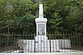Moulin-Mage monument morts.JPG