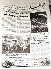 bd paper news