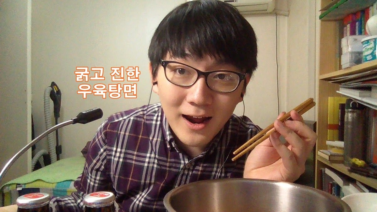 mc cune chatrooms Mccune–reischauer: a host will often interact with their viewers through online chatrooms mukbang has also gained international interest as well.
