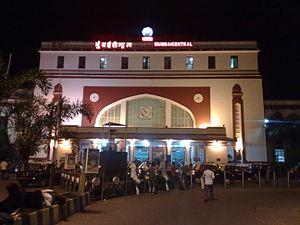 Mumbai Central railway station - Image: Mumbai Central main building at night